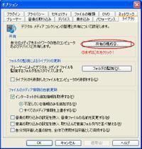 Windowsmedia1_1
