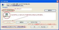 Windowsmedia2