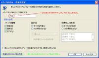 Windowsmedia3