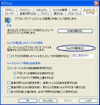 Windowsmedia4